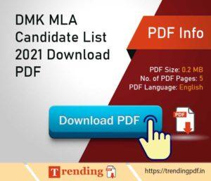 DMK MLA Candidate List 2021 Download PDF
