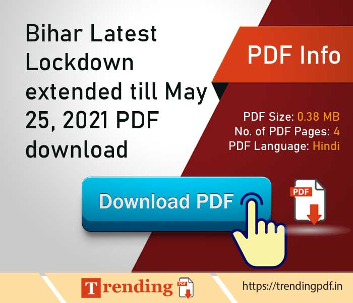 Bihar Latest Lockdown extended till May 25, 2021 PDF download