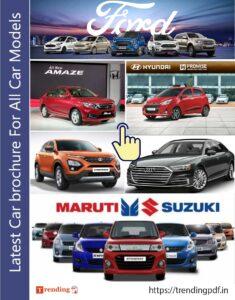Download Car brochure PDF