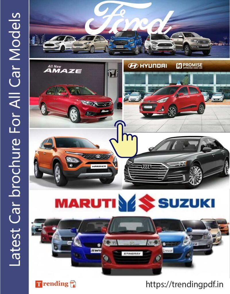 Car brochure pdf free download for all car models list