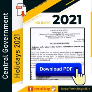 Central Government Holiday List 2021 PDF Download