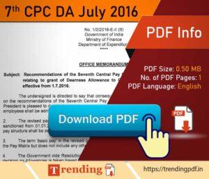 7th CPC DA Order July 2016 PDF