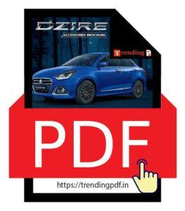 Download the Maruti Suzuki Dzire Car Brochure 2021 in PDF format