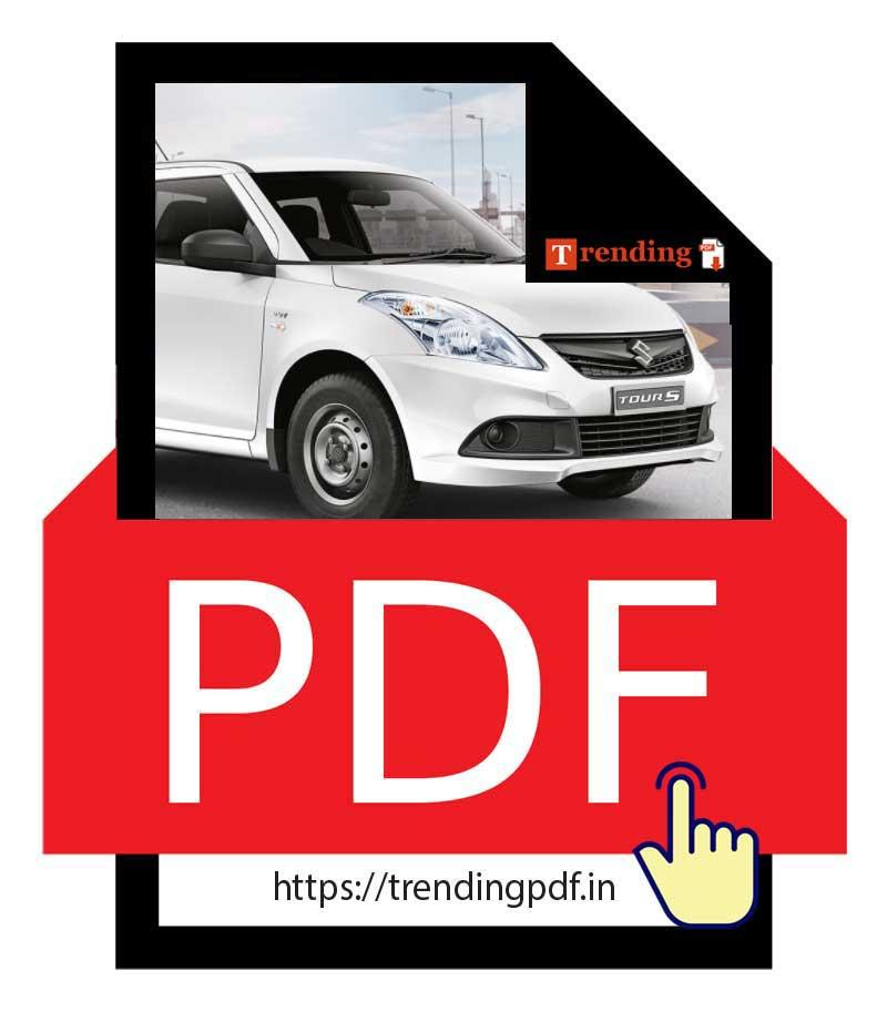 Download the Maruti Suzuki Dzire Tour S Car Brochure 2021 in PDF format