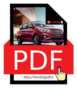 Download the Maruti Suzuki Ertiga Car Brochure 2021 in PDF format
