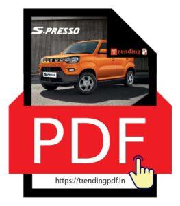 Download the Maruti Suzuki S-Presso Car Brochure 2021 in PDF format