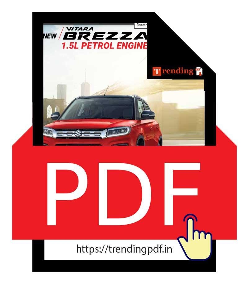 Download the Maruti Suzuki Vitara Brezza  Car Brochure 2021 in PDF format
