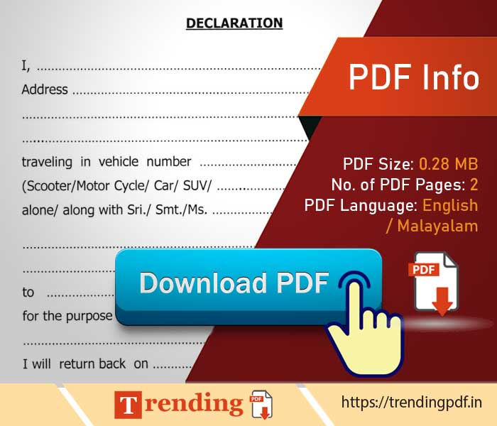 Download Kerala Police Latest Sathyavangmoolam Form PDF - Kerala Police Lockdown declaration form PDF