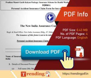 Download Pradhan Mantri Garib Kalyan Package Insurance Scheme for Covid death Claim Form PDF