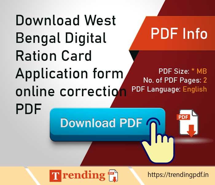 Download West Bengal Digital Ration Card Application form online correction PDF
