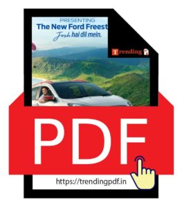 Download the Ford Freestyle Brochure in PDF format.