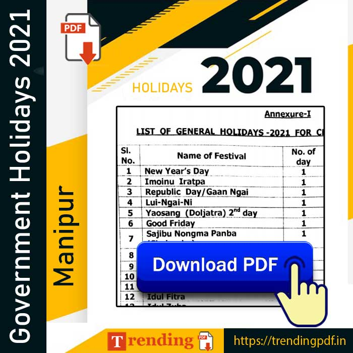 Manipur Government Holiday List 2021 PDF Download