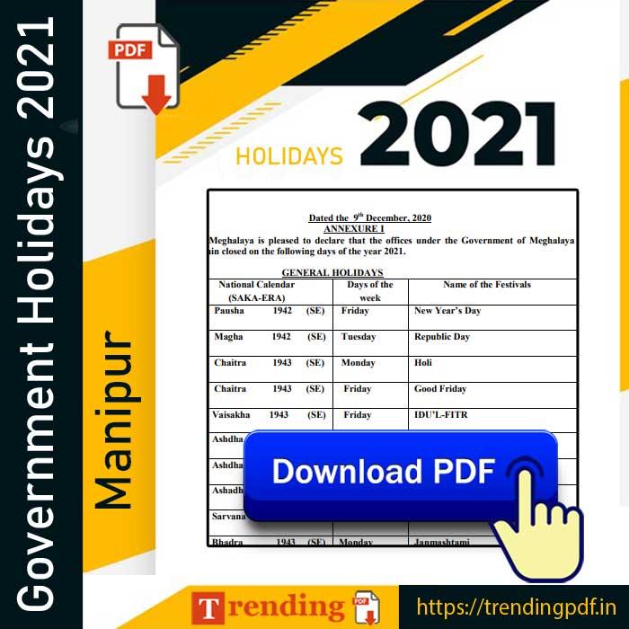 Meghalaya Government Holiday List 2021 PDF Download