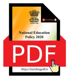 New Education Policy NEP 2021 PDF Download
