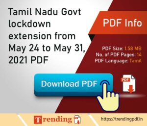 Tamil Nadu Govt lockdown extension from May 24 to May 31, 2021 PDF Download