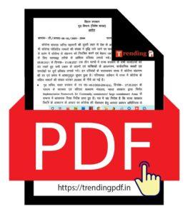 Bihar Government lockdown extended till 8 June 2021 PDF Download