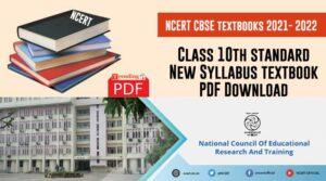 CBSE NCERT Class 10th standard New Syllabus textbooks PDF Download