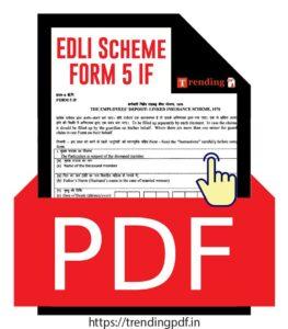 PF Death Case Form 5IF - EDLI Scheme