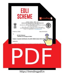 EPFO EDLI Scheme