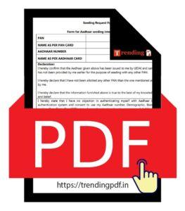 How to link pan card with aadhaar card - Aadhaar Seeding Request Form PDF Download