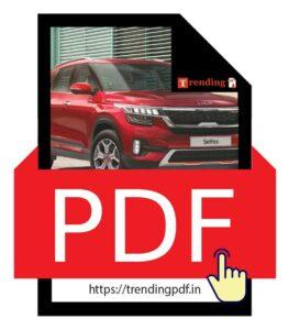 Download Kia Seltos 2021 Brochure PDF