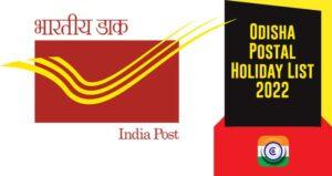 Odisha Post Office Holiday List 2022 pdf download