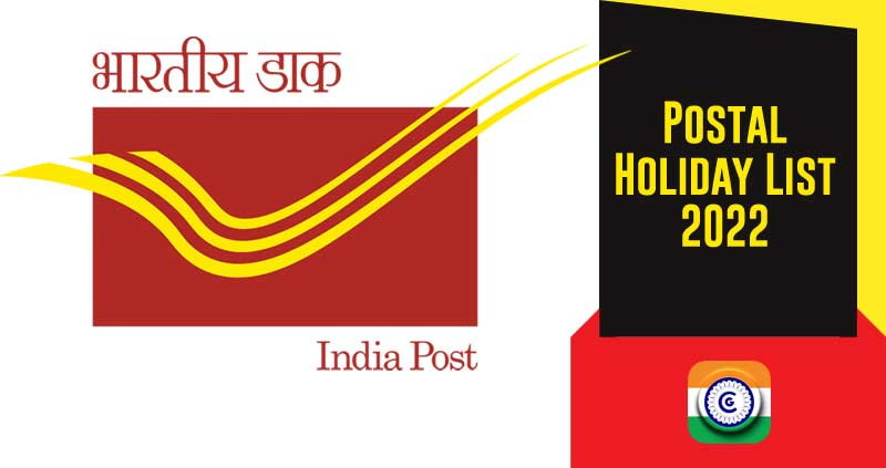Postal Holidays List 2022 India Post pdf Download