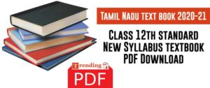 TN text book Class 12th standard New Syllabus textbook PDF Download