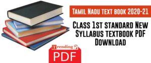 TN text book Class 1st standard New Syllabus textbook PDF Download
