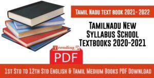 TN New Syllabus School Textbooks 2020-2021 PDF Download Free