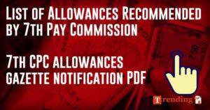 7th Pay Commission Allowances list pdf