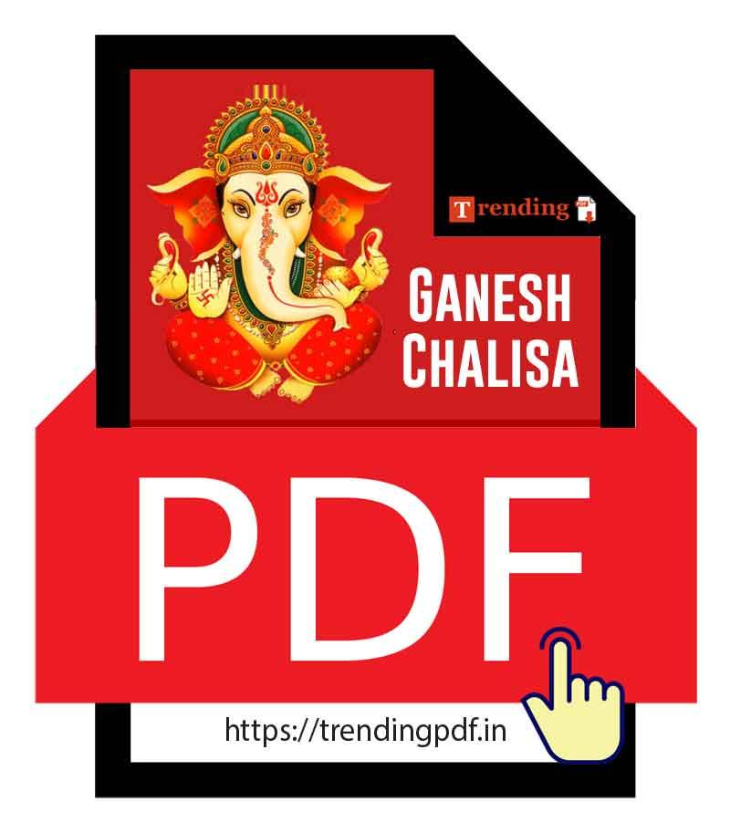 Download Ganesh Chalisa PDF in Hindi