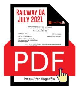 Railway Employees DA Hike Order 2021 PDF