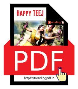 Happy Teej PDF