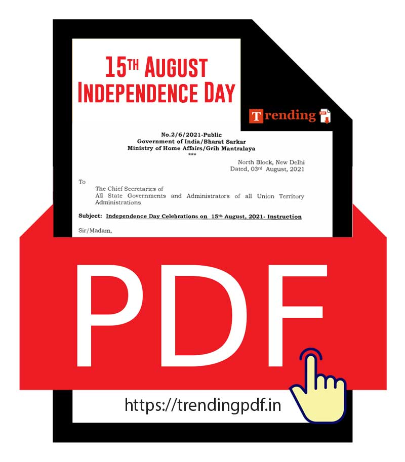 Independence Day Celebrations on 15th August 2021 MHA Instruction PDF Download