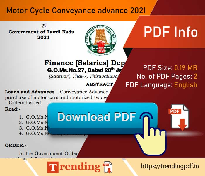 Motor Cycle Conveyance advance 2021 for Tamil Nadu State Government employees PDF Download
