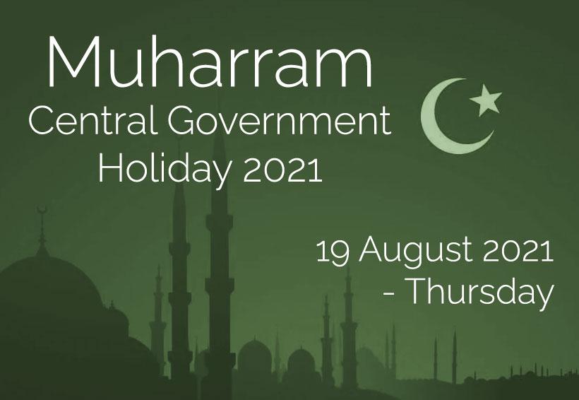 Muharram 2021 Date - 19 August 2021   Thursday PDF Download