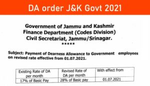 Payment of Dearness Allowance to J&K Government employees on revised rate effective from 01.07.2021