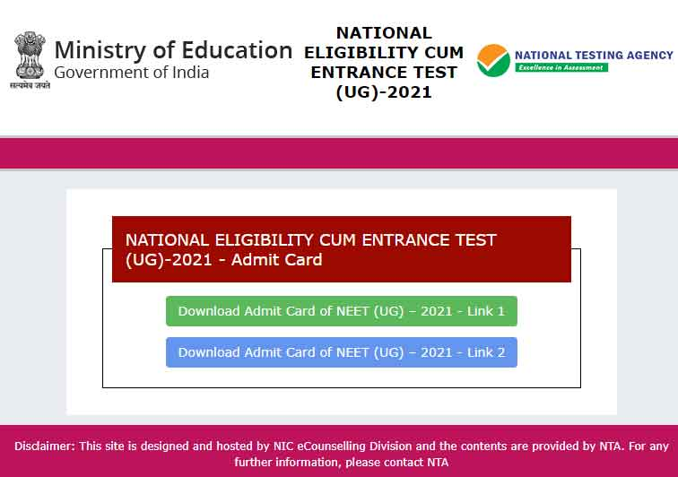 Download NEET 2021 Admit Card PDF